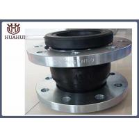 Forged Steel Flexible Rubber Expansion Joint , Epdm Bellows
