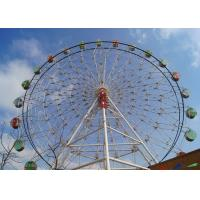 Giant London Eye Ferris Wheel Customized LED Lights With Air Conditioner Cabin