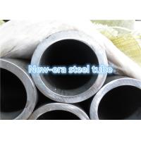 China Oil Drill Rods Alloy Steel Seamless Pipes Round Steel Tubing High Strength on sale