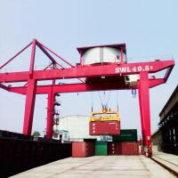 Quality RMG Container Gantry Crane / Piling Sea Port Harbour Shipping Container Crane for sale