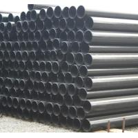 Quality HS code seamless steel pipe for sale