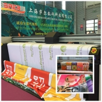 3.2m Flag Printer Direct Digital Banner Printer For Printed Fabric Color Fix /