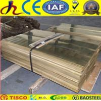 Quality copper sheet price for sale