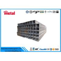 Quality Hot Dipped Zinc Coated Steel Pipe , 6 '' SCH120 Q195 Galvanized Square Tubing for sale