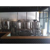 Stainless Steel Tanks 350L Steam Heated Micro Professional Brewing Equipment