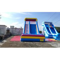 Funworld Inflatables Limited