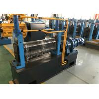 Quality Stainless Steel Slitting Machine / Steel Coil Cutting Machine for sale