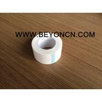 Quality Non Woven Medical Tape Hypoallergenic Air Breathable Hand Tearable Good Adhesive for sale