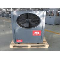Quality 8.1A Rated Current Greenhouse Heat Pump Energy Efficient Automatic Start for sale