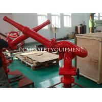 Quality Fire water Monitor for fire fighting system for sale