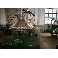 Industrial Centrifuge Disc Oil Separator Continuous Working Without Stop Feeding