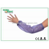 Buy cheap Heat Resistant Long PE Disposable Sleeve Protectors Breatheable from wholesalers