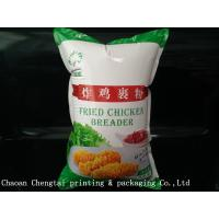 Quality Large Capacity Three Side Seal Plastic Bag for 5KG Wheat Glass Powder for sale