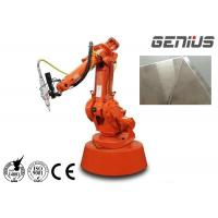 Quality Servo Controlled Industrial Robotic Arm Multi Mechanical Axis Optical Fiber Transmission for sale