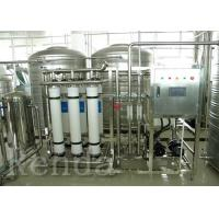 Quality Drinking Water Purification RO Water Treatment Systems For Large Water Treatment Plant for sale