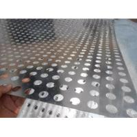 Quality 1mm thickness A36 Galvanized Steel Perforated Metal Sheet for test sieve for sale