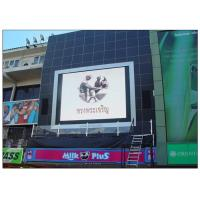 Quality 6m x 4m Electronic Advertising Water Proof Outdoor TV Screen 1R1G1B P8 / P10 for sale