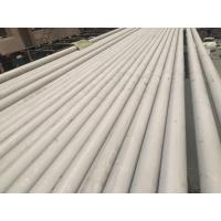 Quality Duplex 2205 , 904L Stainless Steel Boiler Steel Pipe , Seamless Superheater for sale