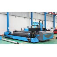 China Stainless steel carbon steel iron metal cnc laser cutting machine on sale