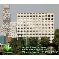 Quality Akzo Nobel  Perforated 3mm Metal aluminum 3d facade patterned facade cladding for sale