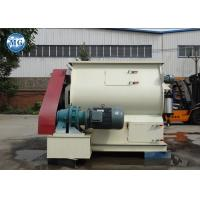 Quality Professional Dry Mortar Mixer Machine Undetachable Blade Electric Mortar Mixer for sale