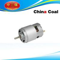 China DC Brush Motor Designed for high volume applications on sale