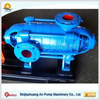 Quality Inch Horizontal multistage centrifugal bolier feed high pressure water pump for sale