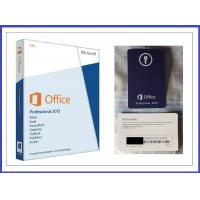 Quality International Microsoft Office 2013 Professional Plus License RAM 1024 MB for sale