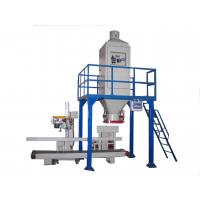 Buy cheap 400bags/hour Platform Automatic Weighing And Bagging Machine ;Semi-auto packing from wholesalers