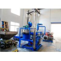 Quality Turbine 500 PVC Plastic Grinding Mill 37kw Dust Bag 250kg / H Abrasion Resistance for sale