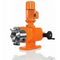 China Prominent Metering Pump on sale