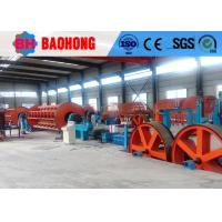 Quality Cable Rigid Stranding Machine For Armoring Wires Armoring Machine for sale
