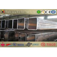 Quality Q345 SS400 Q235 Square Steel Tubes / Structural Steel Pipe Hot Rolled for sale