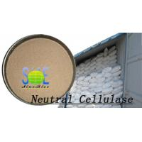 Quality 180000u/g Amber Industrial Neutral Cellulase Supplement Powder Szym-NCE180T for sale