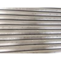 """Quality Duplex Stainless Steel Pipe, ASTM A790/790M ,A789/789M S31803 (2205 / 1.4462), UNS S32750 (1.4410),6"""" SCH40 6M for sale"""