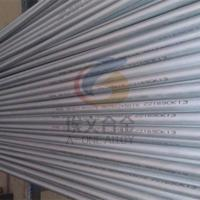 Quality corrosion resistant alloy Hastelloy C276 bar, plate, wire, forging, pipe, pipe fitting for sale