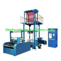 Quality 2 Layer PE Plastic Film Making Machine / Machinery , Width 200 - 600mm for sale