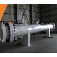Buy cheap Launcher (EP-3804) Design Pressure : 142.4 bar Misc : SA36 Overall Length: : from wholesalers