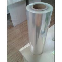 Buy cheap Transparent Bopp Film For Printing And Produce Bags from wholesalers