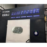Buy cheap Three Basket Dip Spin Coating Machine Plant Low Ower Consumption Accurate Spray from wholesalers