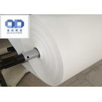 Quality 100gsm White Inkjet Sublimation Paper Roll , Heat Transfer paper for T-shirt and sportswear for sale