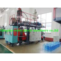 Quality PA , PS Plastic Film Making Machine , Hollow Blown Film Extrusion Machine for sale