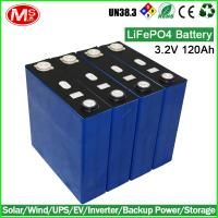 Quality Electric forklift rechargeable lithium ion battery 3.2V 120Ah LiFePO4 battery cell for sale