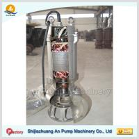 Buy cheap cantilever submersible sewage construction pump machinery from wholesalers