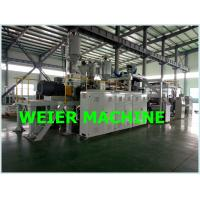 Quality CPP CPE Multi - Layer Plastic Film Making Machine Single Screw Extruder for sale