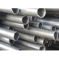 Quality 8m Cold Drawn Seamless Carbon Steel Pipe for sale