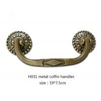 Buy H031 Luxury Metal Coffin Handles For Coffin Casket Accessories 19×7.5 Cm at wholesale prices