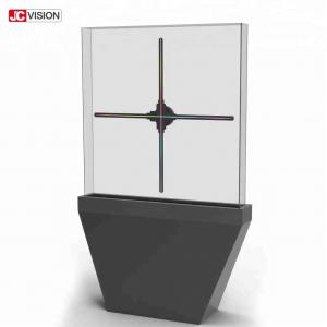 Exhibition 3D Holographic Display LED Fan 3D Hologram Projector