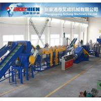 Quality Waste bottle washing line plastic recycling machine PET bootle recycle line  plastic bottle washing line for sale