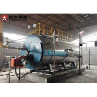 Buy cheap 10 Tph Oil Steam Boilers , Industrial Steam Boiler For Rice Mill Paper Mill from wholesalers
